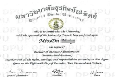 博仁大学的文凭在中国和泰国认可吗?