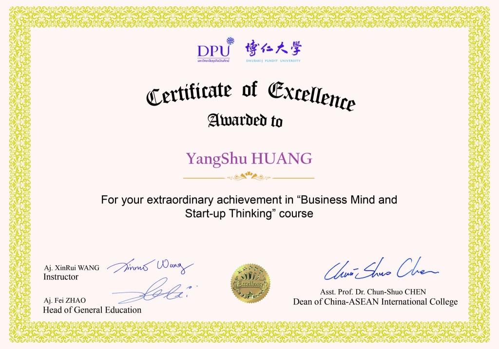 新版荣誉证书